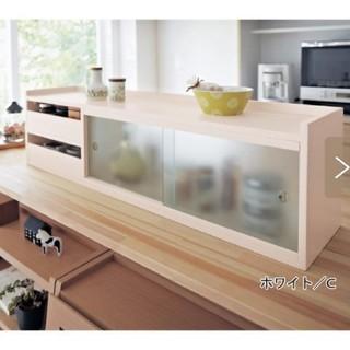 ベルメゾン - キッチン カウンター上収納 ベルメゾン 棚