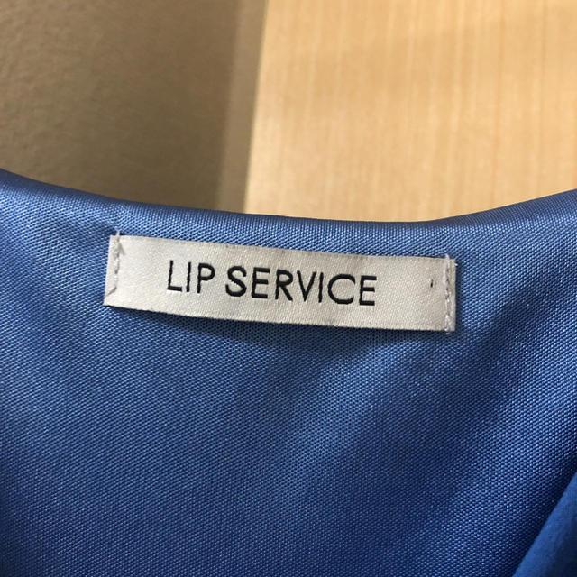LIP SERVICE(リップサービス)のオールインワン レディースのパンツ(サロペット/オーバーオール)の商品写真