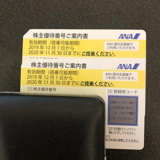 エーエヌエー(ゼンニッポンクウユ)(ANA(全日本空輸))のANA 全日空 株主優待券 2枚(航空券)