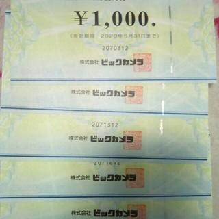 ビックカメラ 株主優待券 10,000円分
