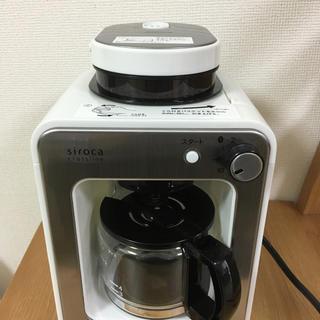 シロカ siroca 全自動コーヒーメーカー SC-A112LX(コーヒーメーカー)