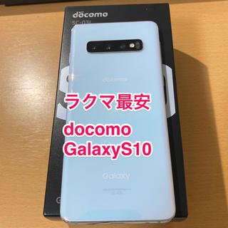 Galaxy - docomo Galaxy S10 SC-03L ホワイト 中古 ケース他おまけ