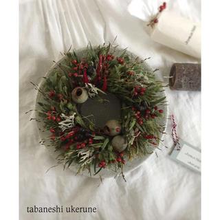 野ばらの実や山帰来の実を添えた真冬の贈り物 アンティークリース ドライフラワー(ドライフラワー)