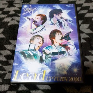Lead Upturn 2010 ~I'll Be Around★~ DVD