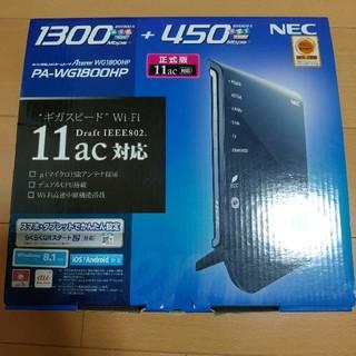 NEC - NEC PA-WG1800HP ルーター