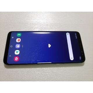 Galaxy - Galaxy S8