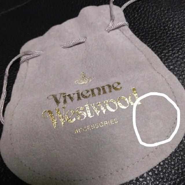 Vivienne Westwood(ヴィヴィアンウエストウッド)のVivian 巾着 キッズ/ベビー/マタニティの外出/移動用品(ベビーカー用アクセサリー)の商品写真