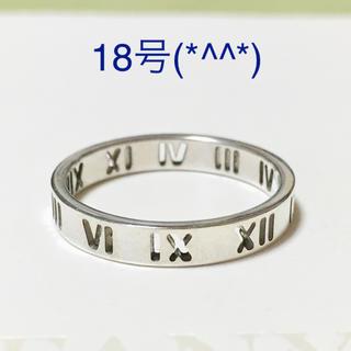 ティファニー(Tiffany & Co.)の値下げティファニーオープンアトラスリング 18号 美品です(*^^*)(リング(指輪))