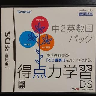 ニンテンドーDS - †雅月†ホビー ゲームソフト 携帯用ゲームソフト†