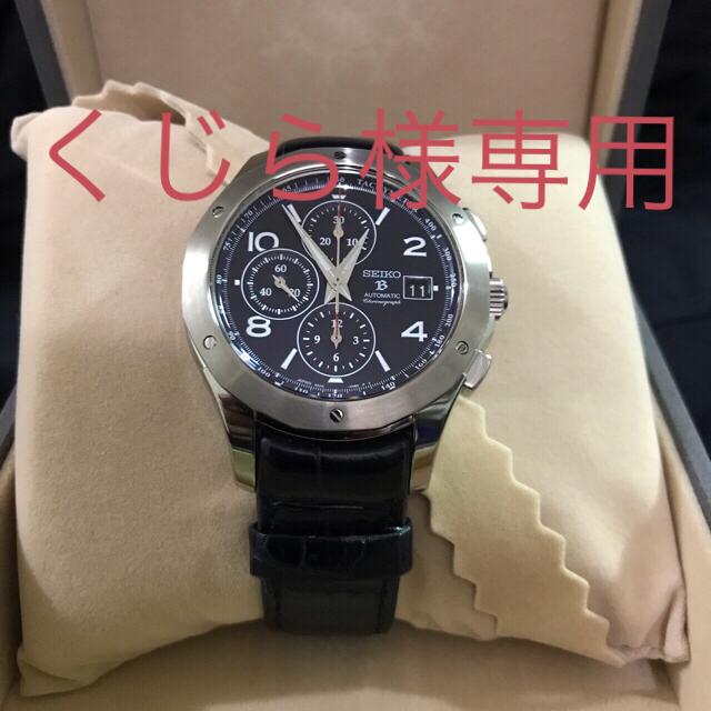 SEIKO - レア美品保証書付SEIKO/セイコーブライツSAGP005(限定生産200本)の通販