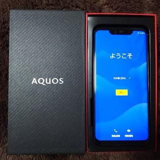 SHARP - AQUOS zero ブラック 128 GB Softbank ほぼ未使用品