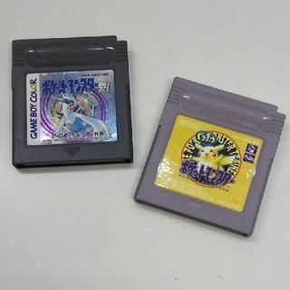 ポケモン - ポケットモンスター ピカチュウ と ポケモン 銀 (カラー) 2個セット