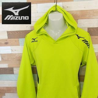 ミズノ(MIZUNO)の【mizuno】 美品 ミズノ ライトグリーンパーカー サイズL(パーカー)