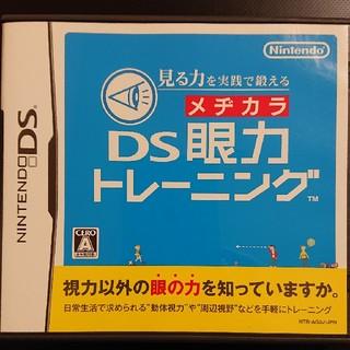 任天堂 - †雅月†ホビー ゲームソフト 携帯用ゲームソフト†
