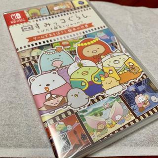 Nintendo Switch - 映画 すみっコぐらし とびだす絵本とひみつのコ ニンテンドースイッチソフト