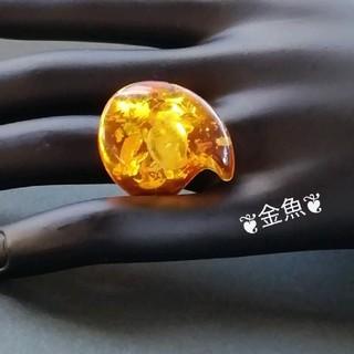 勾玉の琥珀・アンバーリング・14.5号(リング(指輪))