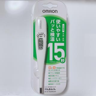 OMRON - オムロン 電子体温計 けんおんくん MC-687