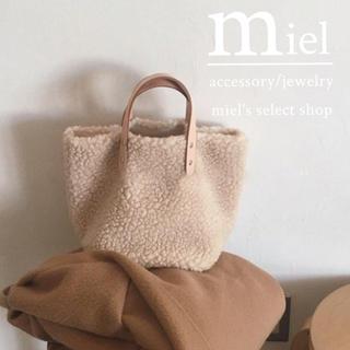 TODAYFUL - Boa hand bag/ボアハンドバッグ