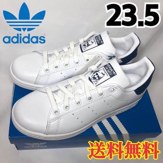 adidas - 【新品】アディダス  スタンスミス  スニーカー ホワイト ネイビー 23.5
