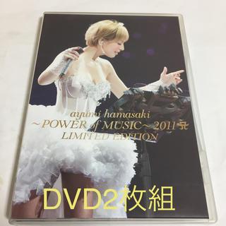 浜崎あゆみ ~POWER of MUSIC~ 2011 A(ロゴ)  DVD