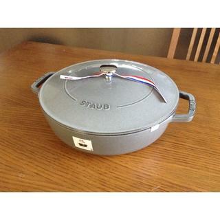 ストウブ(STAUB)のソテーパン ブレイザー w/システラドロップ ストラクチャーラウンド 28cm(鍋/フライパン)