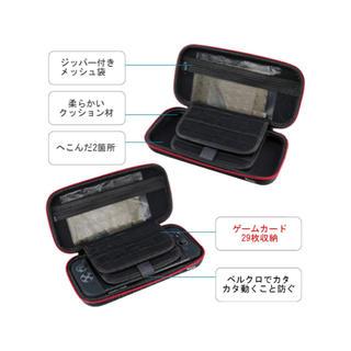 Nintendo Switch ケース ニンテンドースイッチ 任天堂スイッチ
