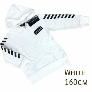 ShISKY - 148.シスキー パイル起毛 パーカー サガラ刺繍 ホワイト 160cm