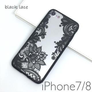 iPhone7/8ケース 黒レース柄