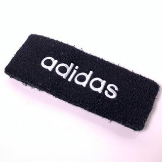 アディダス(adidas)の【adidas】アディダス ヘアバンド(ヘアバンド)