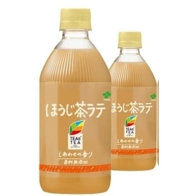 伊藤園(イトウエン)の48本TEAs' TEA NEW AUTHENTIC ほうじ茶ラテ 500ml 食品/飲料/酒の飲料(茶)の商品写真