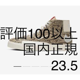 ナイキ(NIKE)の23.5 Nike SB Blazer Mid Soulland Friday(スニーカー)