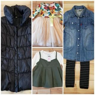 女の子子供服まとめ売り90~100(ワンピース)