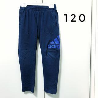 adidas - 120 アディダス パンツ ネイビー