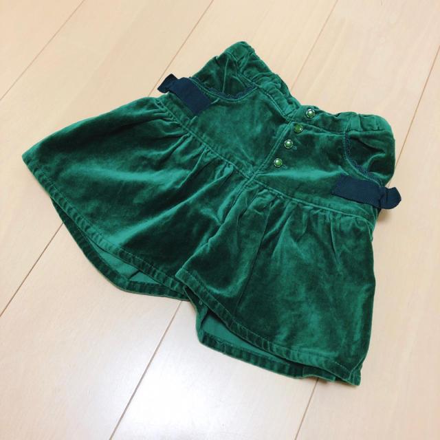 Seraph(セラフ)の90 95 セラフ 3点セット キッズ/ベビー/マタニティのキッズ服 女の子用(90cm~)(Tシャツ/カットソー)の商品写真