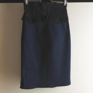 ハニーシナモン(Honey Cinnamon)のハニーシナモン♡タイトスカート(ひざ丈スカート)