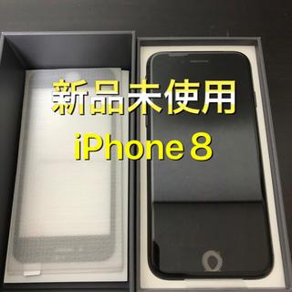 iPhone8 64GB simフリー 【新品未使用】