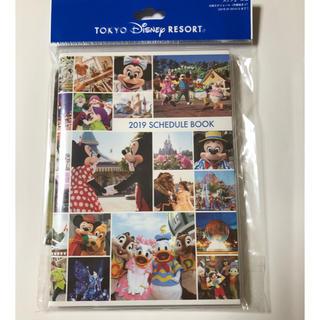 Disney - ディズニーリゾート スケジュール帳 2019