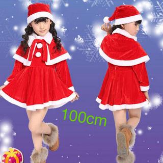 クリスマスgirsサンタワンピース 3セット(ワンピース)