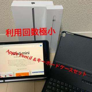 アイパッド(iPad)のiPadmini5 64GB Apple Pencil AppleCare +(タブレット)