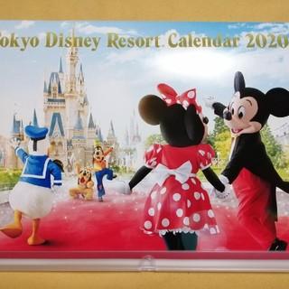 Disney - ディズニー カレンダー2020 非売品