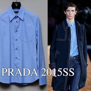 プラダ(PRADA)のPRADA 2015SS ステッチ シャツ2枚セット(テーラードジャケット)