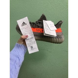 adidas - 29 adidas YEEZY BOOST 350 V2 BELUGA