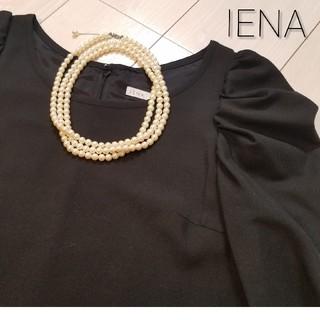 イエナ(IENA)のIENA ワンピース ブラック 結婚式 お呼ばれ パーティー(ひざ丈ワンピース)