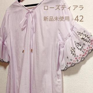 ローズティアラ(Rose Tiara)のローズティアラ 42 ブラウス ピンクLL〜3L 大きいサイズ 未使用(シャツ/ブラウス(半袖/袖なし))