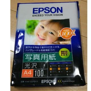 エプソン(EPSON)のMISA様専用 EPSON 写真用紙 光沢 A4 使いかけ(その他)