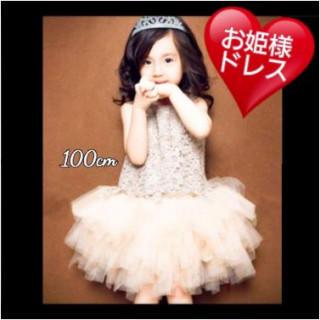 大好評特別セール♡新品♡100cmチュールレース スワンピース(ワンピース)