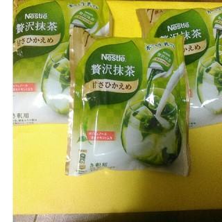 Nestle - ネスレ 贅沢抹茶 2袋 甘さひかえめ  新品未開封