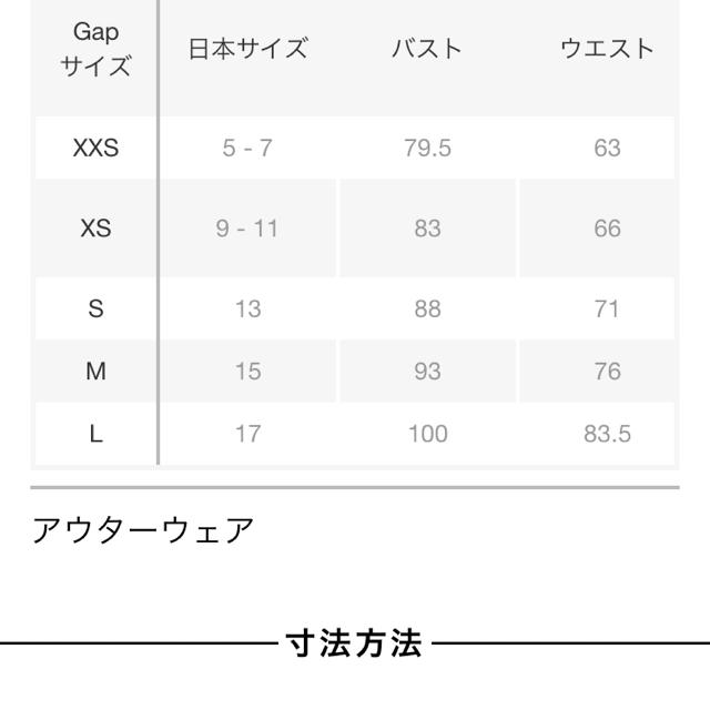 GAP(ギャップ)のGAP マタニティ ストライプシャツワンピース キッズ/ベビー/マタニティのマタニティ(マタニティワンピース)の商品写真