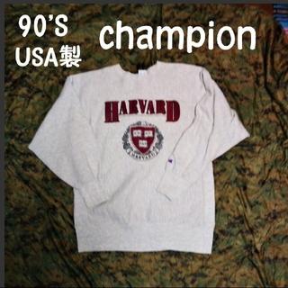 チャンピオン(Champion)のUSA製 90'S チャンピオン リバースウィーブ ハーバード ヴィンテージ(スウェット)