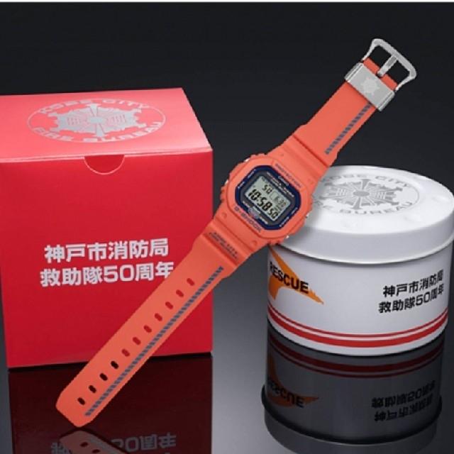 G-SHOCK - カシオ 神戸市消防局 50周年限定 GW-B5600FB-4JR 電波ソーラーの通販